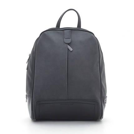 Каталог для рюкзаков недорого с бесплатной доставкой рюкзаки для ноутбуков и фотокамеры