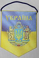 Вымпел сувенирный с изображением малого герба Украины