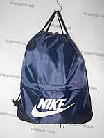 """Спортивная сумка (трансформер) (27х37 см) """"Vay"""" купить оптом со склада на 7 км LG-1604"""