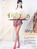 Колготки Dolores Allegra 8 den vison 4