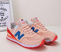 68d6f808 купить Женские кроссовки New Balance мужскую и женскую обувь ...