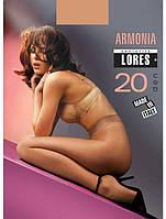 Колготки Lores Armonia 20 den Серый 3