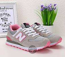 Кроссовки женские New Balance 574 серые с розовым| Нью Баланс 547