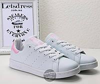 Кеди жіночі Adidas Stan Smith GS White BA9858  Адідас Стан Сміт білі репліка, фото 1