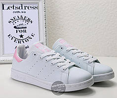 Кеды женские Adidas Stan Smith GS White BA9858| Адидас Стан Смит белые реплика