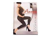 Леггинсы ANNES Bella mama 90 den L/XL NERO (черный)