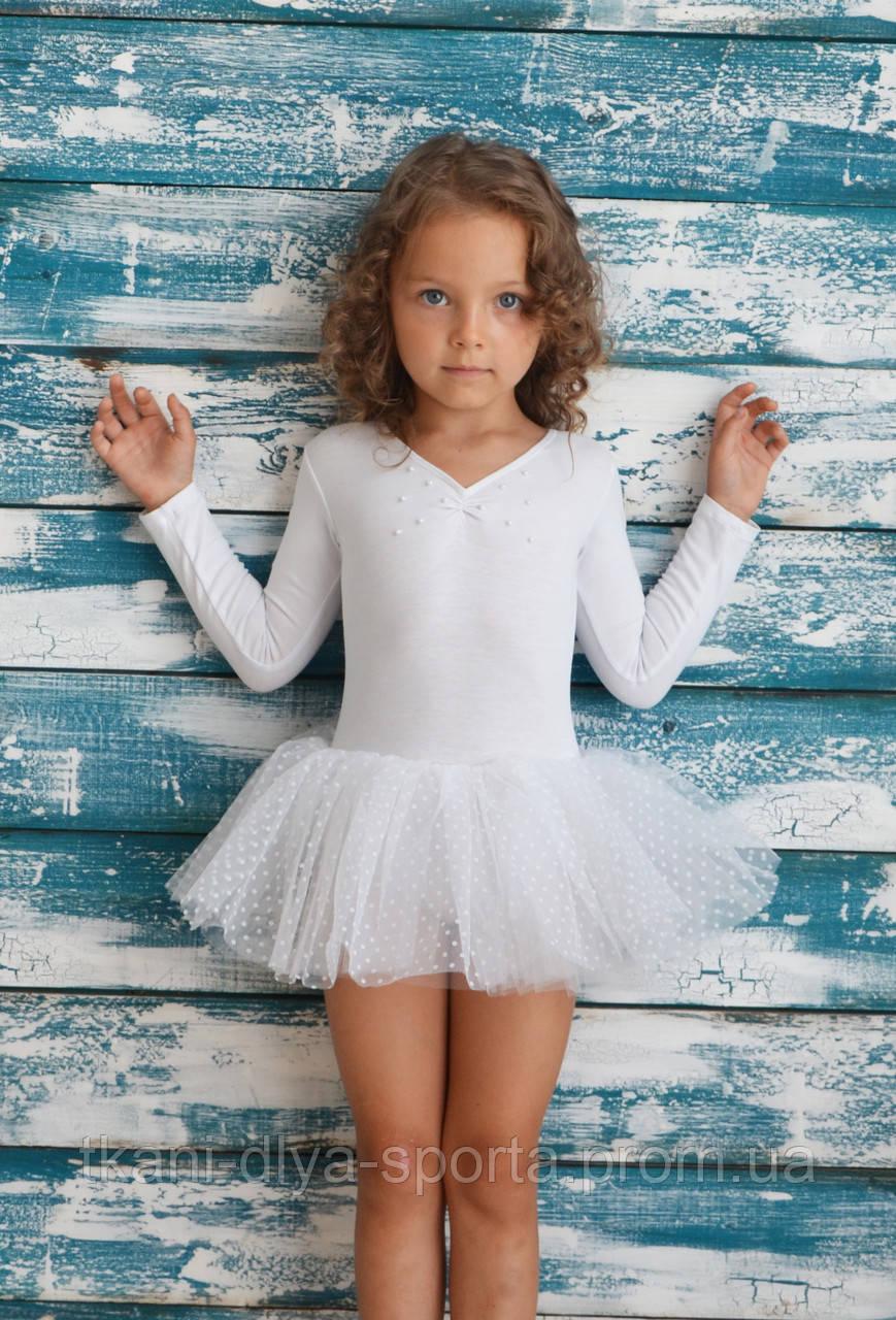 Купальник с юбкой в горошек для танцев, балета и хореографии белый - Ткани для спорта и моды в Киеве