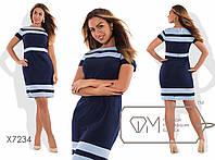 Красивое элегантное двухцветное платье большого размера, размеры, 48, 50, 52, 54