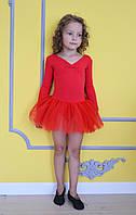 Купальник с юбкой в горошек для танцев, балета и хореографии красный