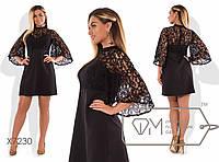 Красивое платье трапеция с завышенной талией и гипюровыми вставками большого размера, 48, 50, 52, 54