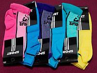 Носки Tennis сетка патик женские яркие 3 36-39 ( 23-25 ) женские