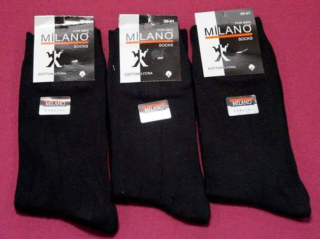 Шкарпетки лікра Milano чоловічі однотонні 2 39-41 ( 25-27 ) чоловічі, фото 2