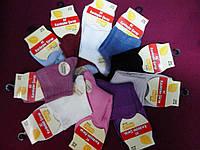 Носки Kardesler женские модал 36-40 ( 23-26 ) женские