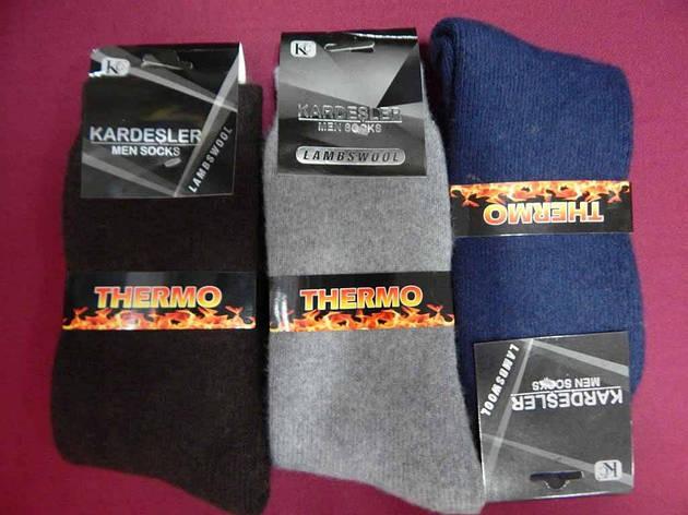 Носки Kardesler мужские шерсть с махрой комбинированные 40-46 ( 27-30 ) мужские, фото 2