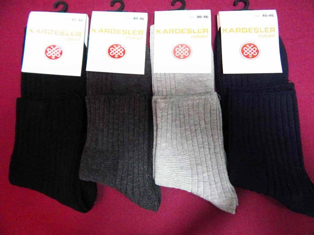 Шкарпетки Kardesler чоловічі лікра без гумки 40-46 ( 27-30 ) чоловічі