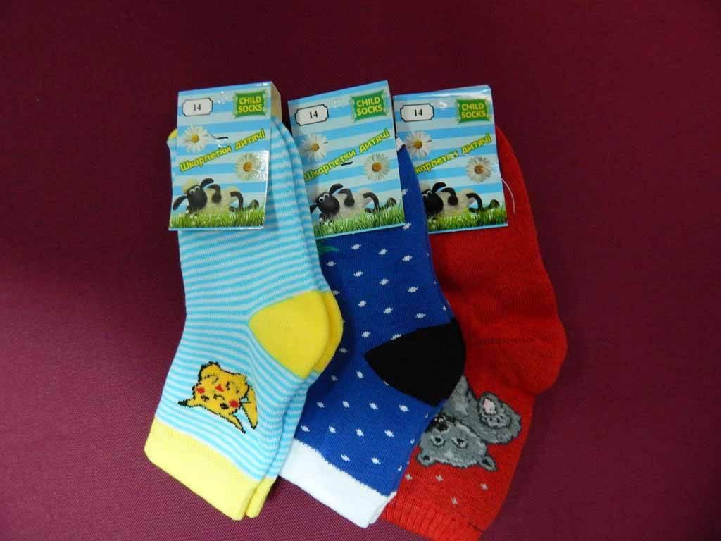 Шкарпетки Маретта махра дитяча 1, 14 дитячі