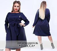 Платье синее вечернее трикотаж 46-48,50-54,56-60