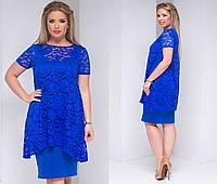 Платье (48,50,52,54) — гипюр+трикотаж  купить оптом и в розницу в одессе  7км