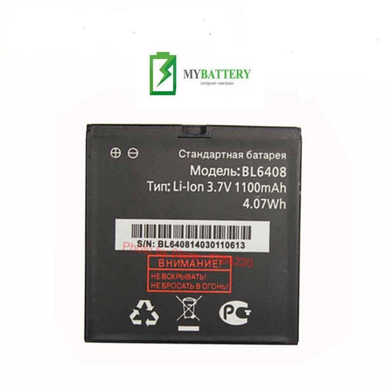 Оригинальный аккумулятор АКБ батарея Fly BL6408, IQ239