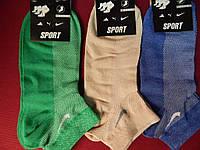 Носки Николь 36-40 средние сетка мужские спорт 12 36-40 ( 23-26 ) мужские
