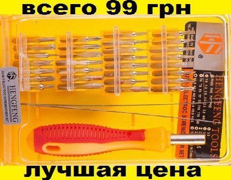 Набор отверток инструментов 32 в 1, для ремонта телефонов и электроник