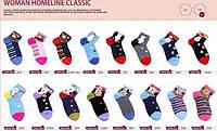 Теплые носки для женщин WOMAN HOMELINE CLASSIC без и с ABS разноцветный универсальный