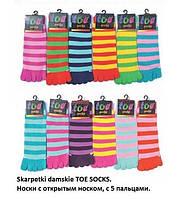 Носки женские TOE SOCKS с пальчиками разноцветный универсальный