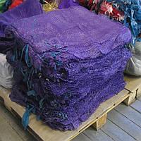 Сетка овощная мешок 60*40 см 20 кг Агрін Фіолетовий