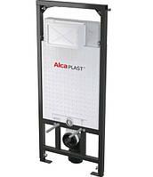 Скрытая система инсталляции панельных сан. узлов 1200мм ALCA-plast