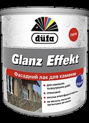 Лак по камню Dufa Glanz Effekt 10л