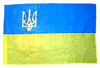 Прапор України з тризубом (135х90 см)