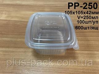 Упаковка одноразовая для микроволновой печи РР-250 (250 мл)
