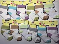 Носочки детские 0-2 года Хлопок