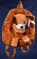 Рюкзак Пес для детей Детский рюкзак  | Символ Нового года 2018 - Собака