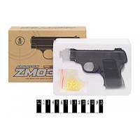 Детский пистолет ZM03  стреляет пластиковыми пулями