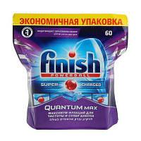 "Таблетки ""FINISH QUANTUM max"" Powerball (60 шт). (в ассортименте)"