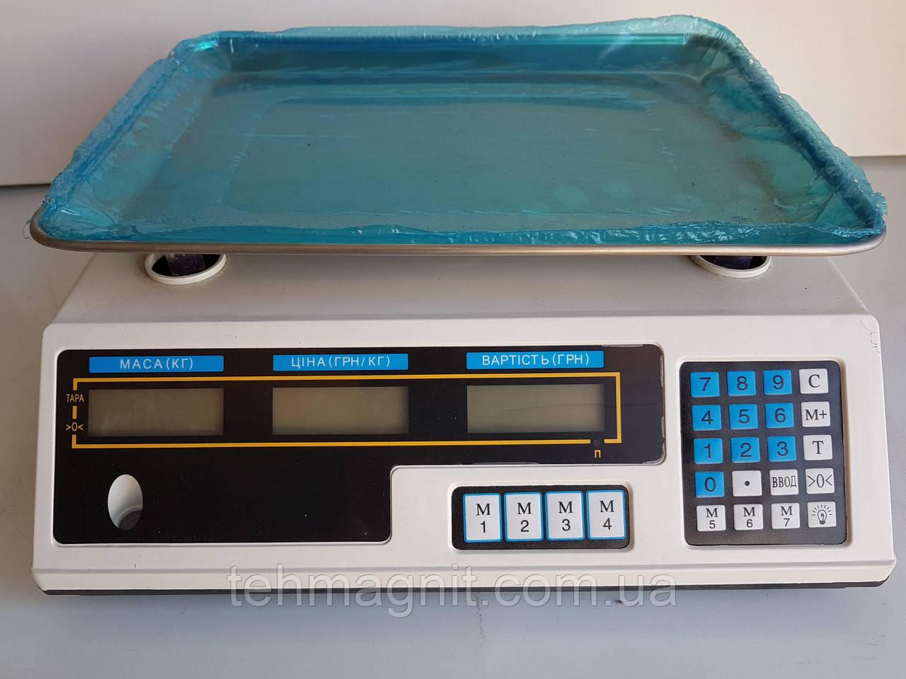 крошки хотят купить электронные весы на 40 кг парни