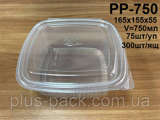 Упаковка одноразовая для микроволновой печи РР-750 (750 мл)