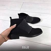 Стильные ботинки на флисе и резиночках, экозамш, цвет: ЧЕРНЫЙ