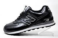 Мужские кроссовки New Balance ML574UKD Classic, Black