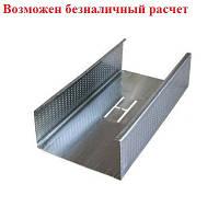 CW-100 профиль 3,0 м (Украина) (8шт./в уп.) (120 шт/в пал)