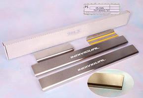 Декоративные накладки порогов Натанико стандарт Додж Калибер 2006-2011 (4шт)
