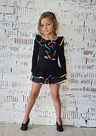 Купальник с юбкой и разноцветной отделкой