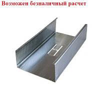 CW-100 профиль 4,0 м КП (0,55мм) (8шт./в уп.) (120 шт/в пал)