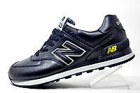 Мужские кроссовки New Balance M574NK Classic, Dark Blue