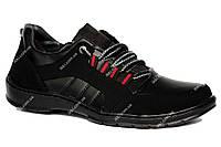 Демисезонні чоловічі кросівки чорного кольору (ПК 73ч)