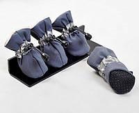 Обувь Защитная с Мехом, Dobaz, серый