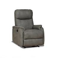 """Кожаное кресло-реклайнер с вращением """"Rio"""" (Рио), серый (7 расцветок в наличии)"""
