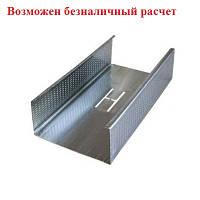 CW-100 профиль 4,0 м (Украина) (8шт./в уп.) (120 шт/в пал)