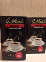 Заварний кави G.Monti classic 250 грам